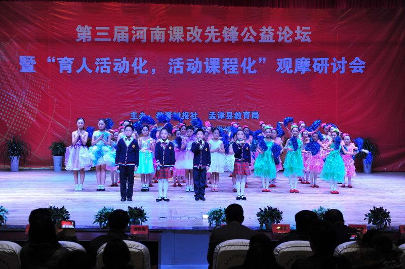 孟津县双语实验学校2017年招生简章
